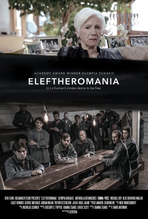 Poster - Eleftheromania